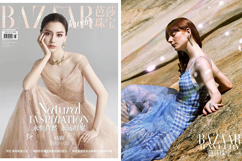 <Bazaar Jewelry> 2020 - June