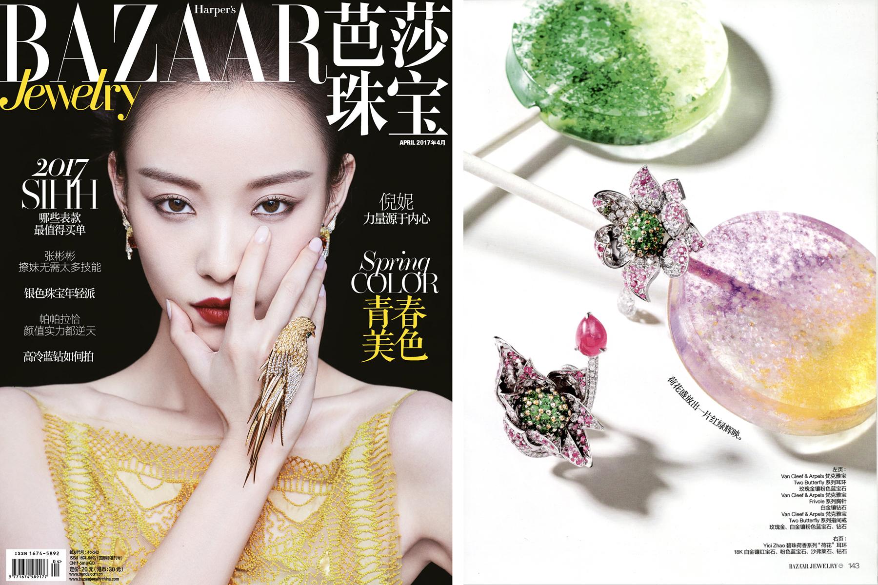 <Bazaar Jewelry> 2017 - April